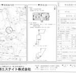 中古住宅+作業所(事務所付)