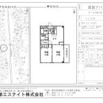 賃貸アパート(カーサ1048)