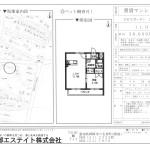 賃貸マンション(岡崎市真伝町・ロゼラガーデン)